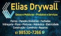 Logo de Elias Drywall gesso e molduras