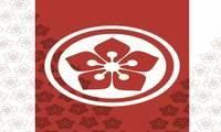 Logo de Centro Ásia | Cursos de japonês, mandarim e coreano em Centro