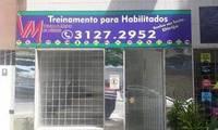 Logo VENÇA O MEDO DE DIRIGIR - TREINAMENTO PARA HABILITADOS em Espinheiro