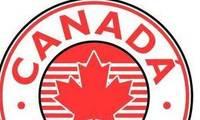 Logo Canada Vidros - Box Roldana Aparente em Jardim Bonfiglioli