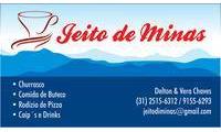 Logo Jeito de Minas Buffet em Santa Margarida (Barreiro)