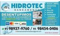 Logo de HIDROTEC DESENTUPIDORA