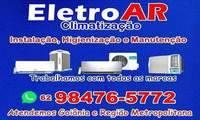 Logo de ELETRO AR CLIMATIZAÇÃO