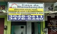 Logo de Aquecedores a Gás Tijuca, RJ Manutenção de Eletrodomesticos em Tijuca