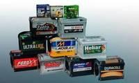 Logo de Disk Baterias em Antares