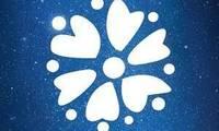 Logo de Psicóloga Gabriele Hayne em Pituba
